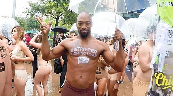 Stripped-575