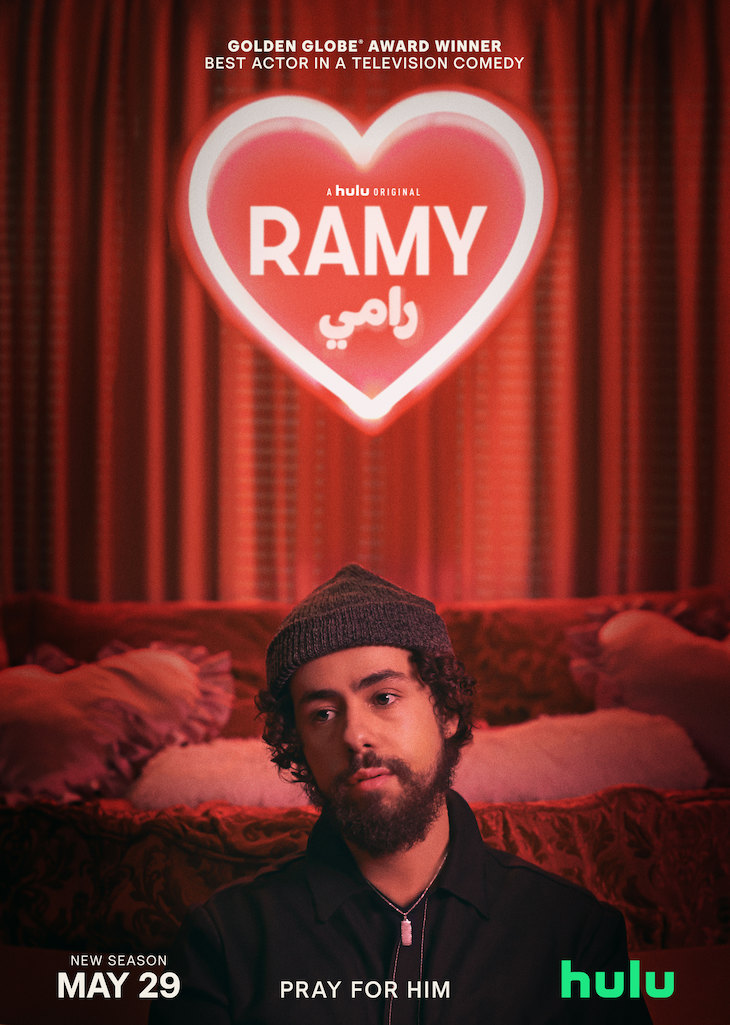 Key art for season two of Hulu's 'Ramy'