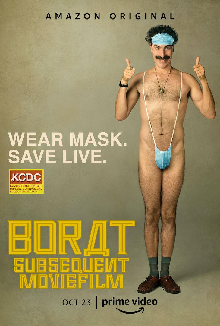 Key art for Amazon Prime Video's 'Borat Subsequent Moviefilm'