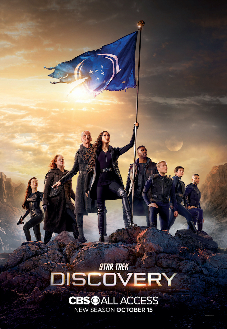 Key art for season 3 of CBS All Access' 'Star Trek: Discovery'
