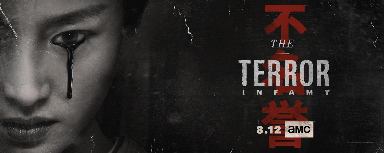 'The Terror: Infamy' key art. [AMC]